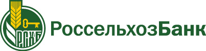 РСХБ_Лого_2